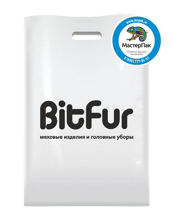 Пакет из ПВД с логотипом BitFur, Лабинск, 70 мкм, 22,5*34, белый