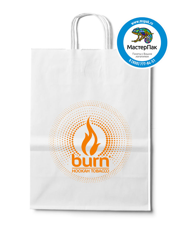 Пакет крафтовый с логотипом BURN Hookah tobacco, крученые ручки, 45*15*35, 80 гр.