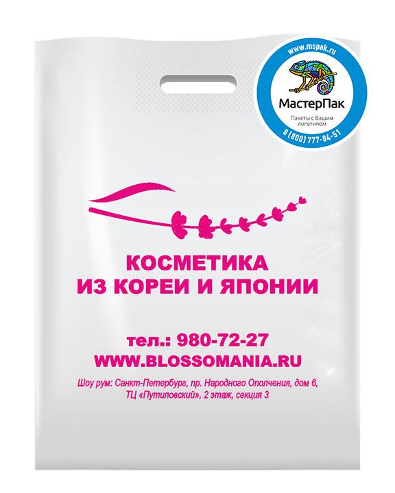 Пакет из ПВД с логотипом Косметика из Кореи и Японии, Санкт-Петербург, 70 мкм, 30*40, белый