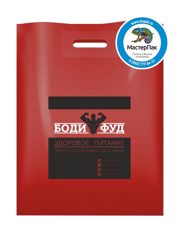 Пакет из ПВД с логотипом БОДИ ФУД, Москва, 70 мкм, 38*50, красный