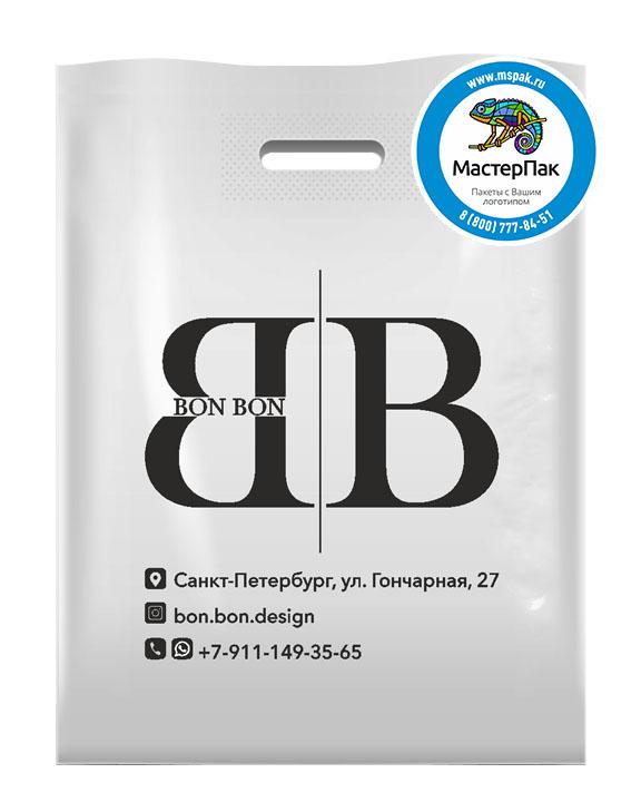 Пакет из ПВД с логотипом Bon Bon, Санкт-Петербург, 70 мкм, 60*50, белый