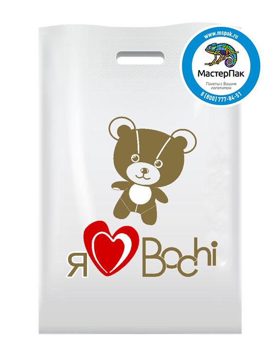 Пакет из ПВД с логотипом Я люблю Boohi, 70 мкм, 30*40, белый