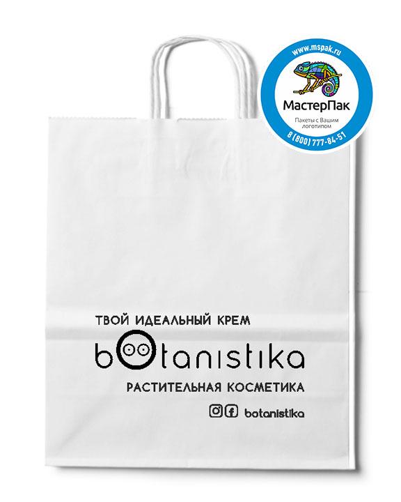 Пакет крафтовый с логотипом Botanistika, крученые ручки, 22*12*25, Москва, 100 гр.