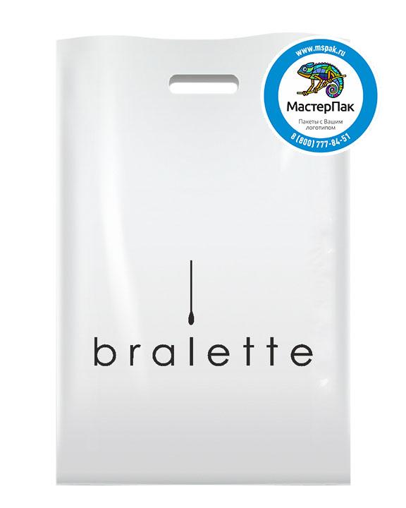 Пакет из ПВД с логотипом bralette, 70 мкм, 22,5*34, белый