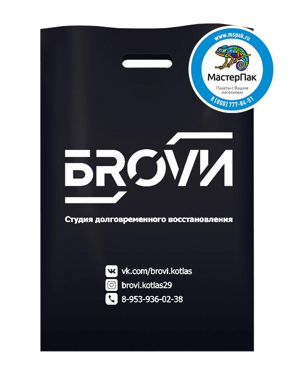 Пакет из ПВД с логотипом БRОVИ, 70 мкм, 22,5*34, чёрный