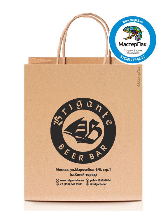 Пакет крафтовый с логотипом Brigante Beer Bar, крученые ручки, 32*20*37, Москва