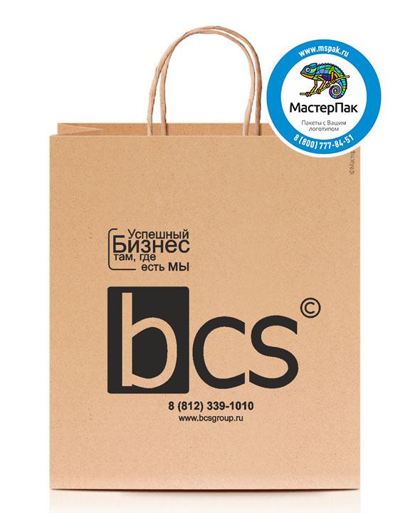 Пакет крафтовый с логотипом bcs, крученые ручки, 37*32*20, Санкт-Петербург, 78 гр.