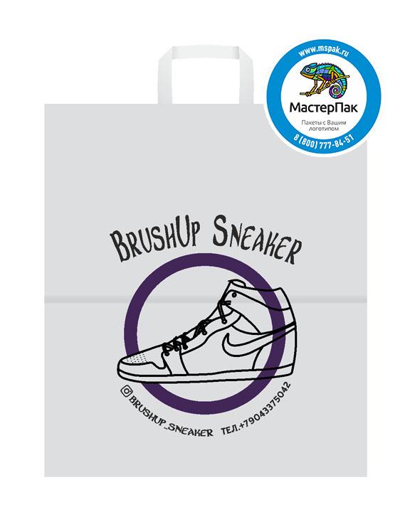Пакет крафтовый с логотипом BrushUp Sneaker, плоские ручки, 32*20*37, Санкт-Петербург, 80 гр.