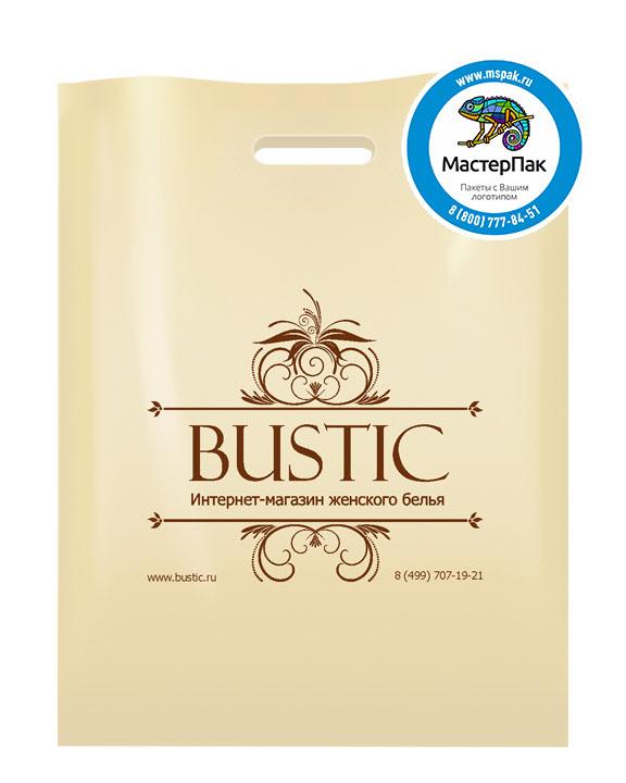 Пакет из ПВД с логотипом BUSTIC, Москва, 70 мкм, 38*50, бежевый
