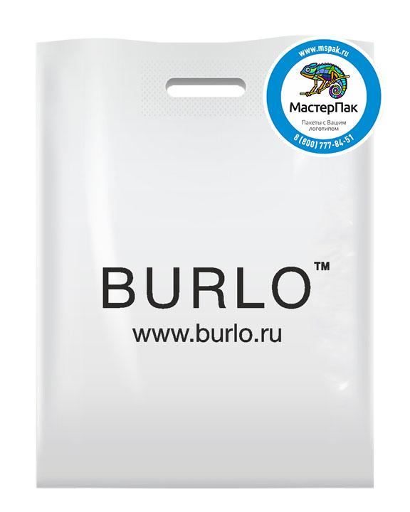 Пакет из ПВД с логотипом BURLO, Киров, 70 мкм, 60*50, белый