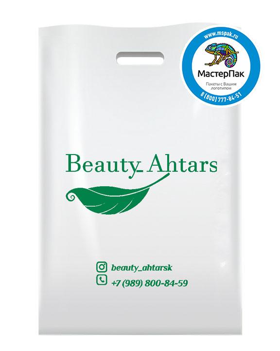 Пакет из ПВД с логотипом Beauty Ahtars, 70 мкм, 22,5*34, белый
