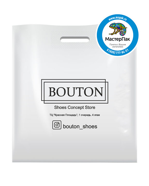 Пакет из ПВД с логотипом BOUTON, Анапа, 70 мкм, 45*50, белый
