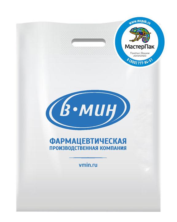 Пакет из ПВД с логотипом В-МИН, Москва, 70 мкм, 38*50, белый