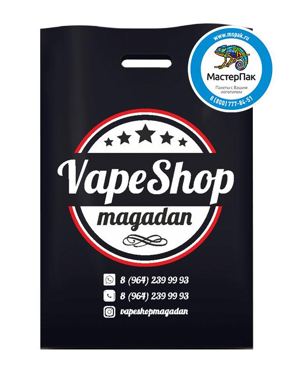 Пакет из ПВД с логотипом VapeShop, Магадан, 70 мкм, 22,5*34, чёрный