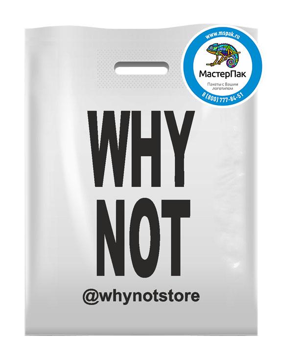 Пакет из ПВД с логотипом WHY NOT, Химки, 70 мкм, 38*50, белый