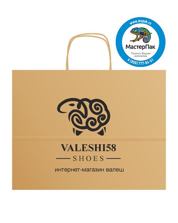 Пакет крафтовый с логотипом VALESHI58, крученые ручки, 45*15*35, Пенза, 90 гр.