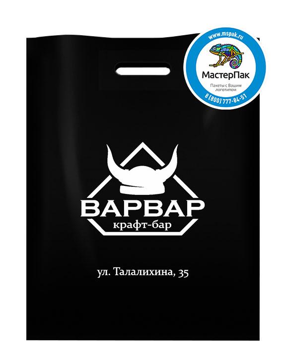 Пакет из ПВД с логотипом ВАРВАР, 70 мкм, 38*50, чёрный