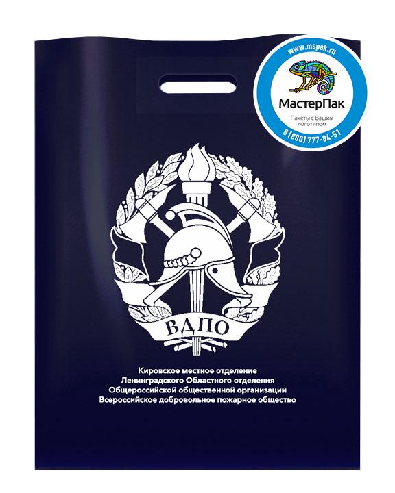 Пакет из ПВД с логотипом ВДПО, Санкт-Петербург, 70 мкм, 30*40, синий