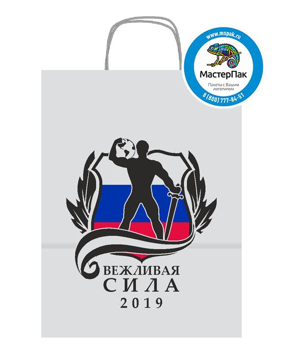 Пакет крафтовый с логотипом Вежливая Сила, крученые ручки, 24*11*32, Москва, 80 гр.