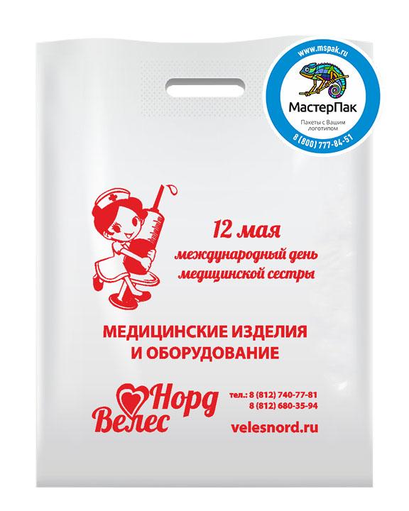 Пакет из ПВД с логотипом Норд Велес, Санкт-Петербург, 70 мкм, 22,5*34, белый