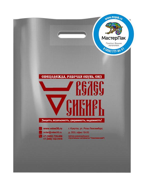 Пакет из ПВД с логотипом Велес Сибирь, Иркутск, 70 мкм, 38*50, серебро