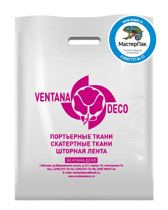 Пакет из ПВД с логотипом Ventana Deco, Москва, 70 мкм, 30*40, белый