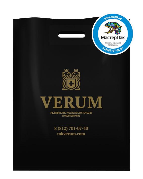 Пакет из ПВД с логотипом VERUM, Санкт-Петербург, 70 мкм, 38*50, чёрный