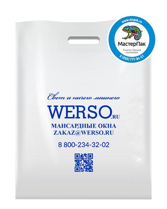 Пакет из ПВД с логотипом WERSO.ru, Санкт-Петербург, 70 мкм, 38*50, белый