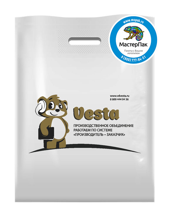 Пакет из ПВД с логотипом VESTA, 70 мкм, 30*40, белый