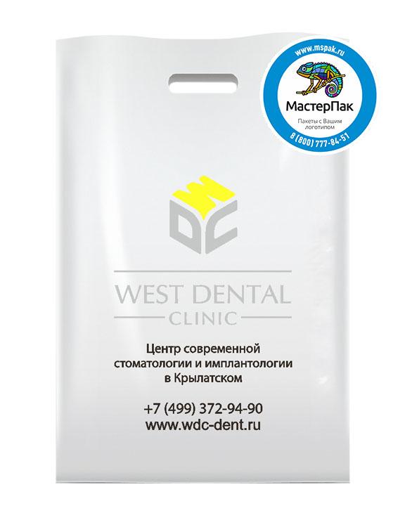 Пакет из ПВД с логотипом West Dental Clinic, Москва, 70 мкм, 30*40, белый