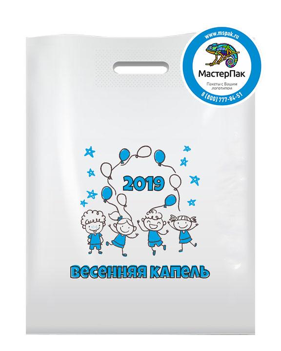 Пакет из ПВД с логотипом Весенняя капель, Санкт-Петербург, 70 мкм, 30*40, белый