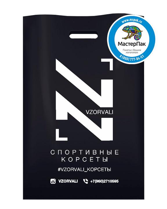 Пакет из ПВД с логотипом VZORVALI, Санкт-Петербург, 70 мкм, 22,5*34, чёрный