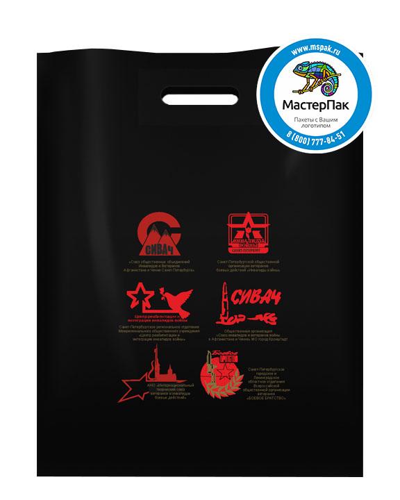 Пакет из ПВД с логотипом СИВАЧ, Санкт-Петербург, 70 мкм, 30*40, чёрный