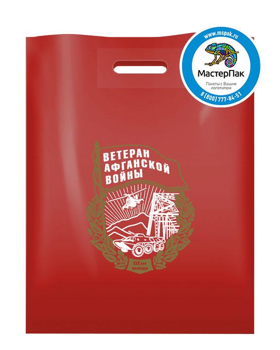 Пакет из ПВД с логотипом Ветеран Афганской войны, Санкт-Петербург, 70 мкм, 30*40, красный
