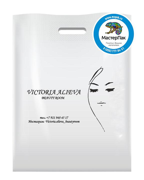 Пакет из ПВД с логотипом Victoria Alieva, Санкт-Петербург, 70 мкм, 30*40, белый