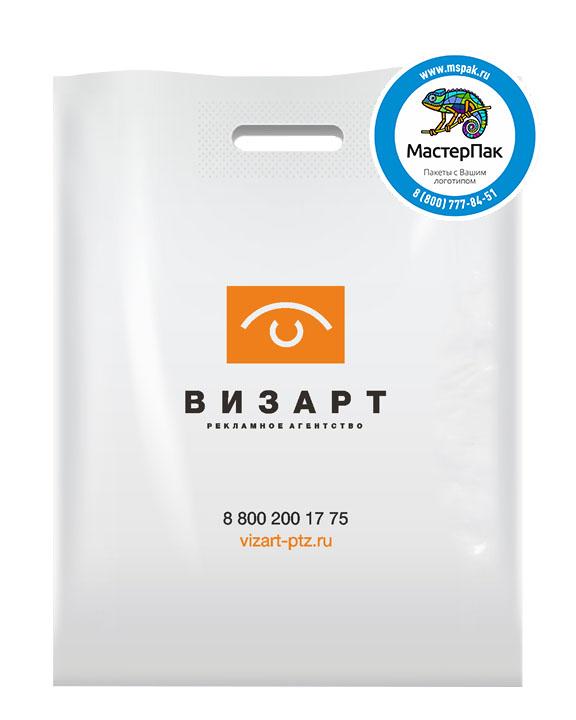 Пакет из ПВД с логотипом ВИЗАРТ, Петрозаводск, 70 мкм, 30*40, белый