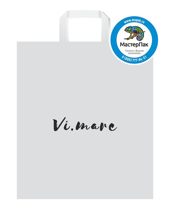 Пакет крафтовый с логотипом Vi. Marc, плоские ручки, 45*15*35, 80 гр.
