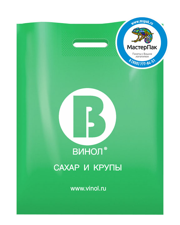 Пакет из ПВД с логотипом ВИНОЛ, Реутов, 70 мкм, 38*50, зеленый