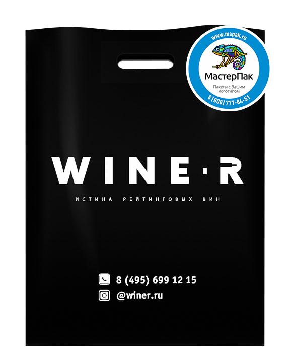 Пакет из ПВД с логотипом WINE-R, Москва, 70 мкм, 38*50, чёрный
