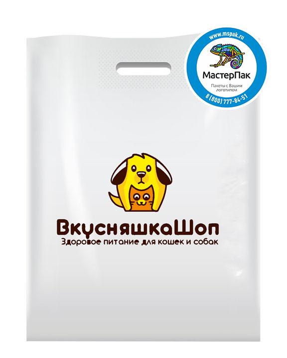 Пакет из ПВД с логотипом ВкусняшкаШоп, 70 мкм, 36*45, белый