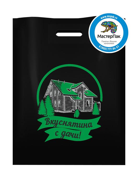 Пакет из ПВД с логотипом Вкуснятина с дачи, Москва, 70 мкм, 38*50, чёрный
