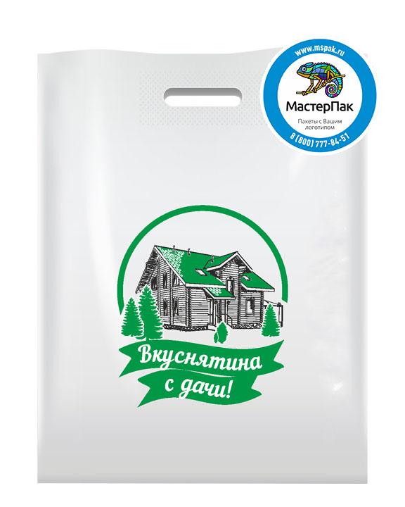 Пакет из ПВД с логотипом Вкуснятина с дачи, Москва, 70 мкм, 36*45, белый