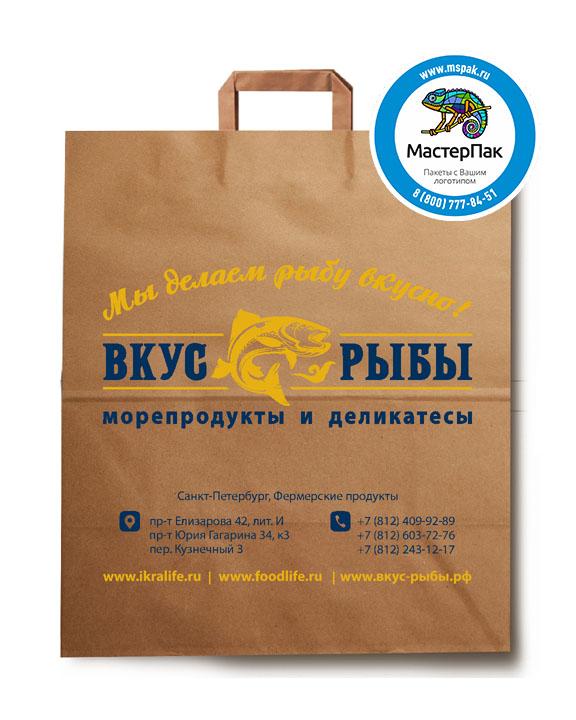 Пакет крафтовый с логотипом Вкус рыбы, плоские ручки, 32*20*37, Санкт-Петербург, 78 гр.
