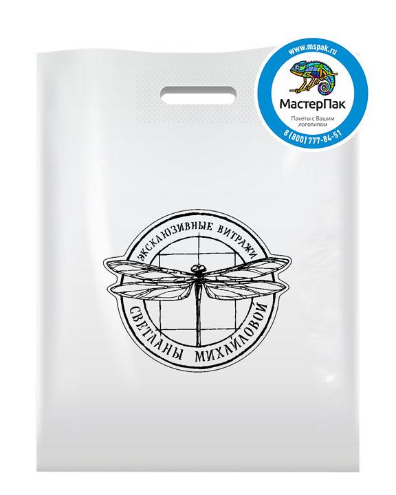 Пакет из ПВД с логотипом Эксклюзивные витражи Светланы Михайловой, 70 мкм, 30*40, белый
