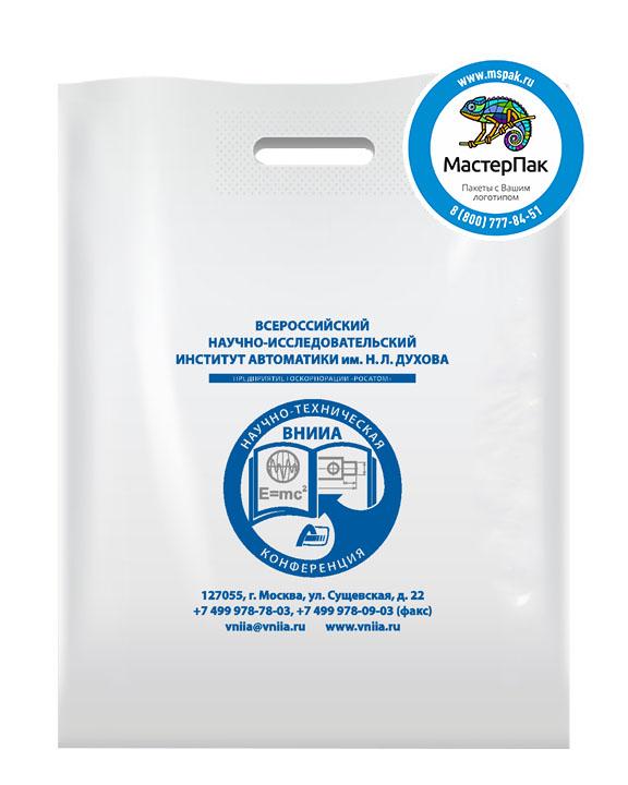Пакет из ПВД с логотипом Научно-техническая конференция ВНИИА, Москва, 70 мкм, 38*50, белый