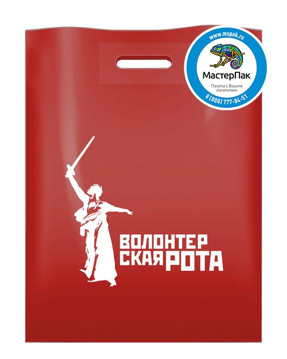 Пакет из ПВД с логотипом Волонтерская Рота, Москва, 70 мкм, 30*40, красный