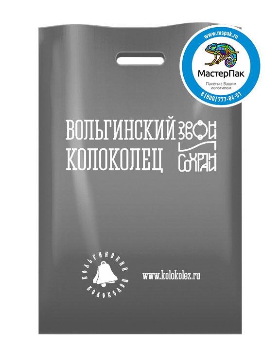 Пакет из ПВД с логотипом Вольгинский колоколец, Москва, 70 мкм, 30*40, серебро