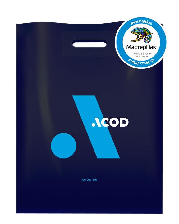 ПВД пакет с логотипом ACOD, 70 мкм, 30*40, синий