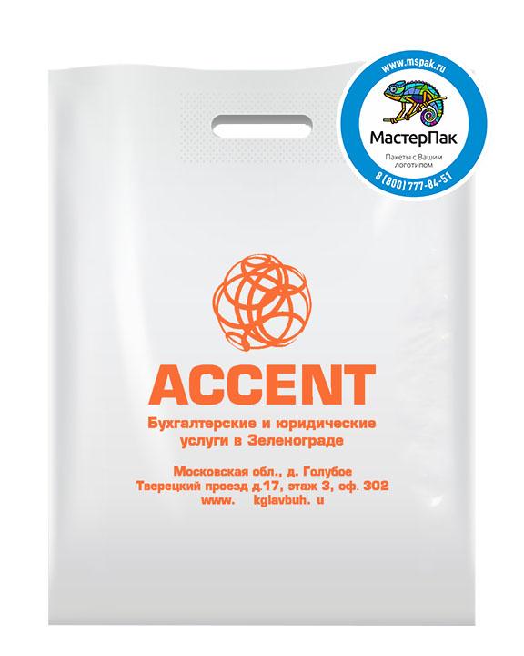 ПВД пакет с логотипом ACCENT, 70 мкм, 30*40, белый, Зеленоград
