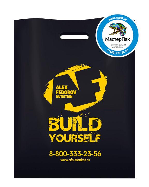 ПВД пакет с логотипом Build yourself, 70 мкм, 30*40, чёрный, Москва